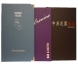 Buckram Menu Covers